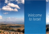 Israel travel info